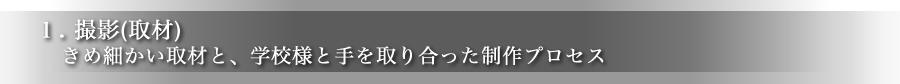 midashi_sotsu1
